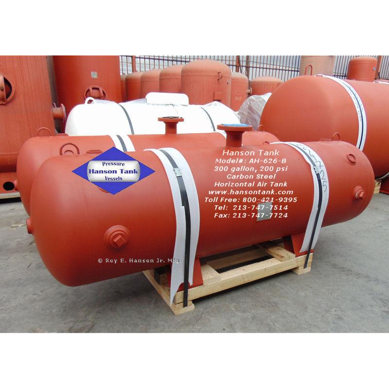 AH-993-B 300 gallon air receiver