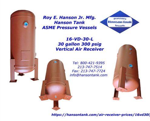 16-VD-30-L 30 gallon vertical air receiver