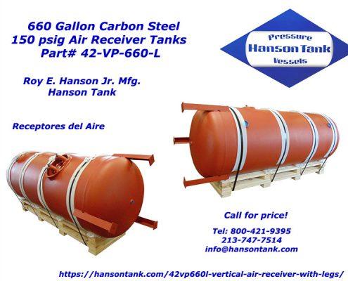 Vertical 660 gallon Asme Air Receivers