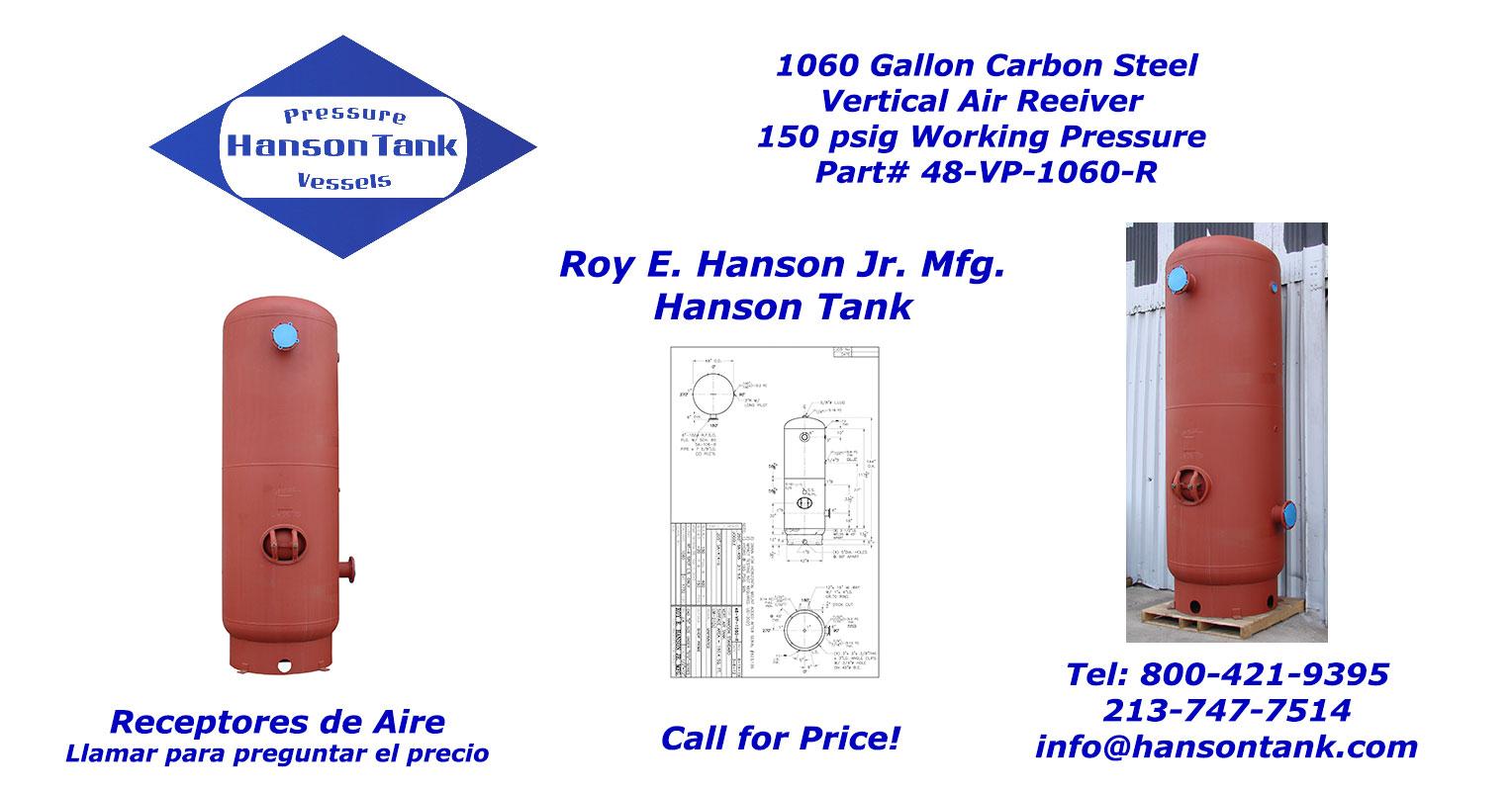 48-VP-1060-R air receiver