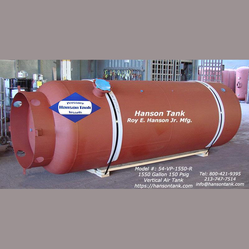 54-VP-1550-R 1550 Gallon Air Receiver Tank