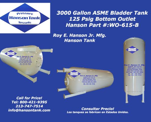3000 gallon bladder tank part#wo-615-b