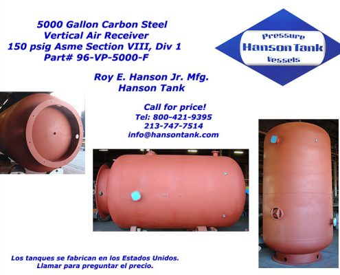 5000 gallon air receiver 96-VP-500-F