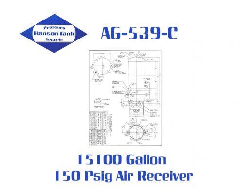 """AG-539-C 120"""" OD Vertical Air Receiver"""