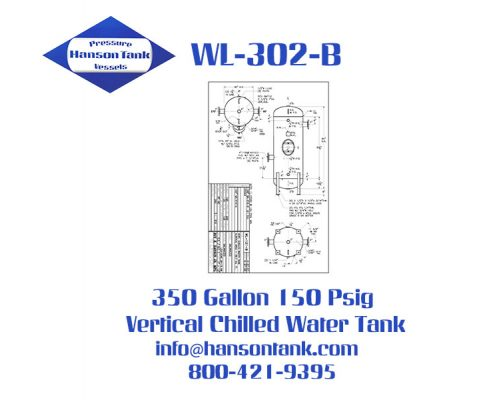 wl-302-b 350 gallon vertical chilled water tank