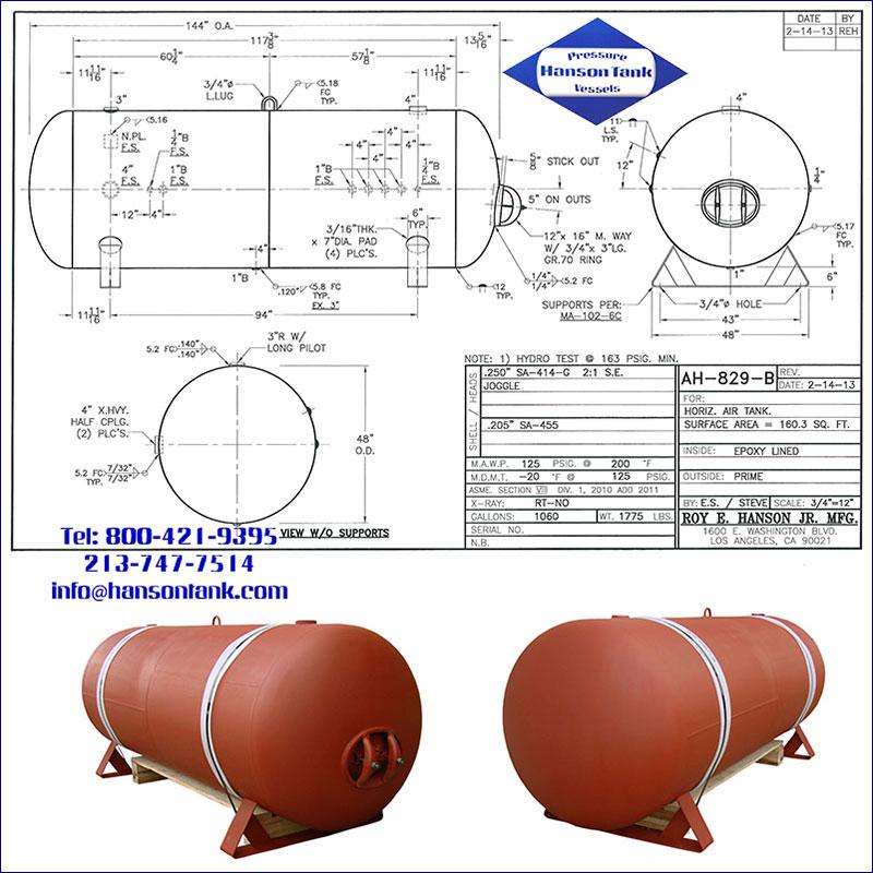 AH-829-B 1060 gallon horizontal custom air receiver