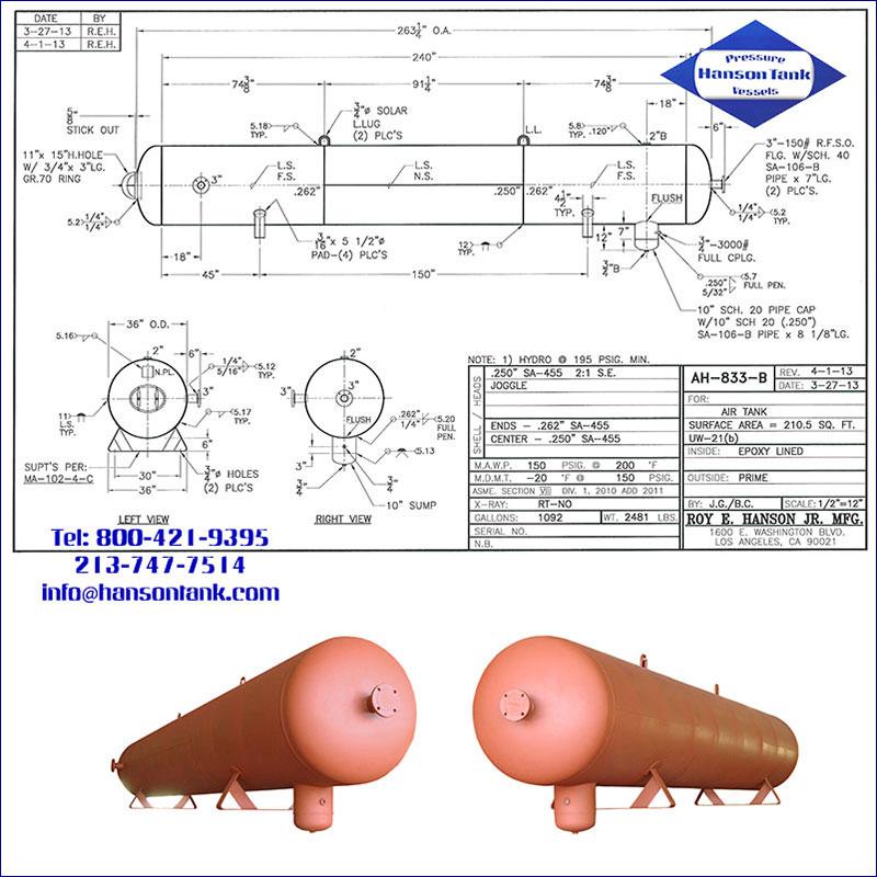 AH-833-B 1092 gallon horizontal custom air receiver