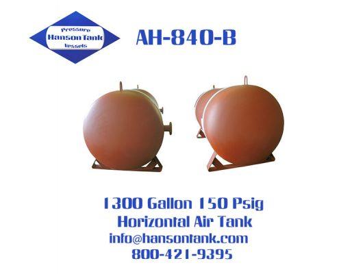 ah-840-b 1300 gallon air receiver