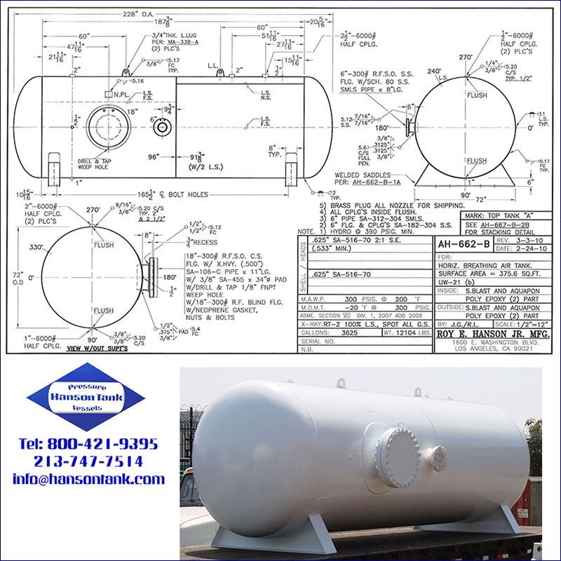 AH-662-B 3625 gallon horizontal custom air receiver