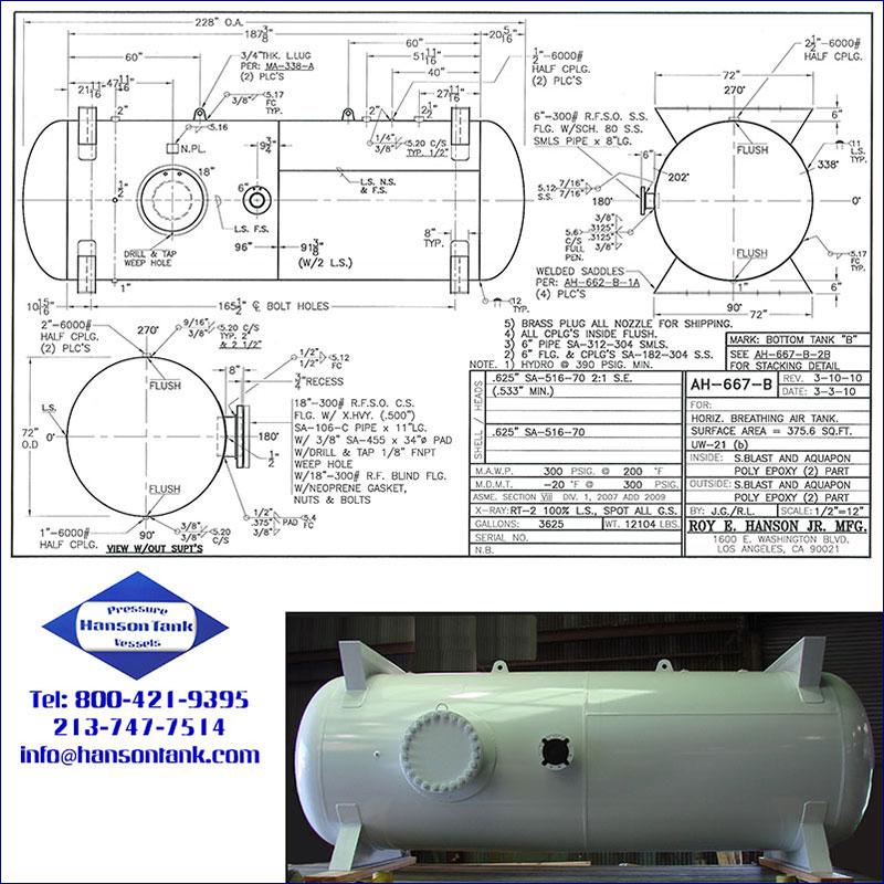 AH-667-B 3625 gallon horizontal custom air receiver