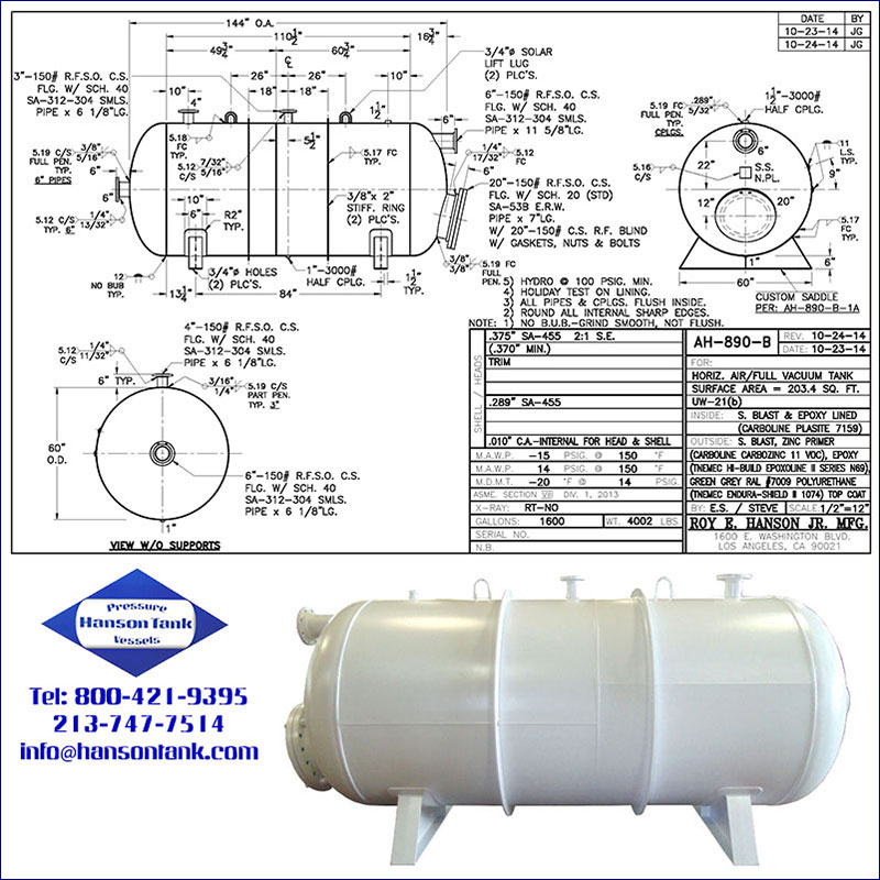 AH-890-B 1600 gallon horizontal custom air receiver