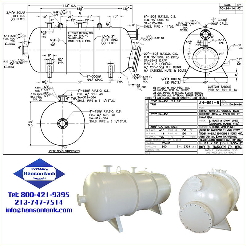 AH-891-B 800 gallon horizontal custom air receiver