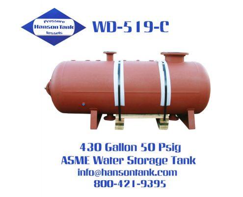 wd519c 430 gallon horizontal water storage tank