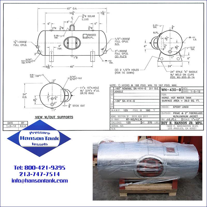 WN-430-B 125 gallon horizontal epoxy lined water tank