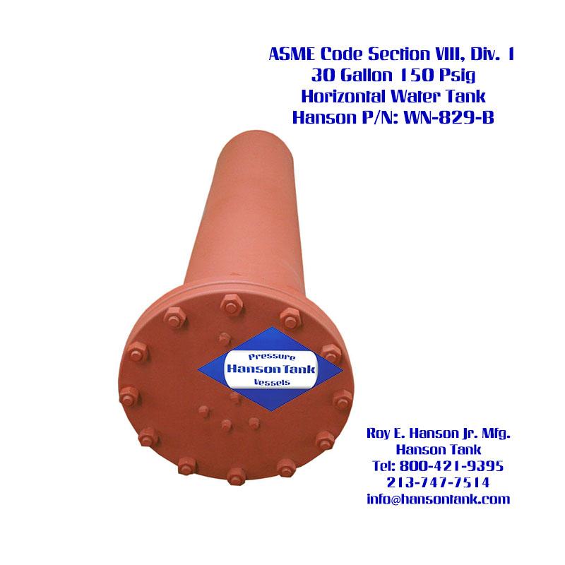 WN-829-B 30 Gallon Horizontal Custom Water Tank
