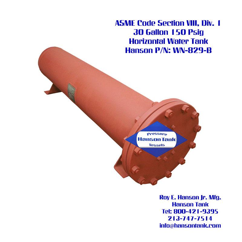 WN-829-B 30 Gallon Horizontal Water Tank